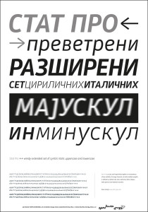Jure Kožuh: StatProCyrillicItalic